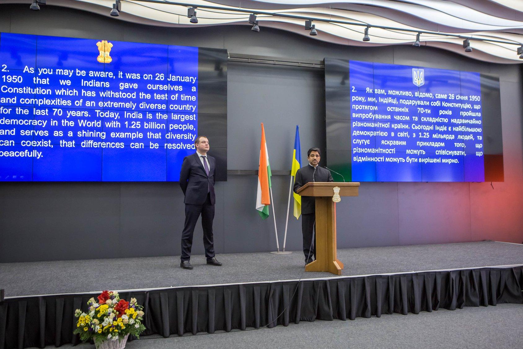 Новий Посол Індії провів дипломатичний прийом на честь 70-му Дню Республіки Індії