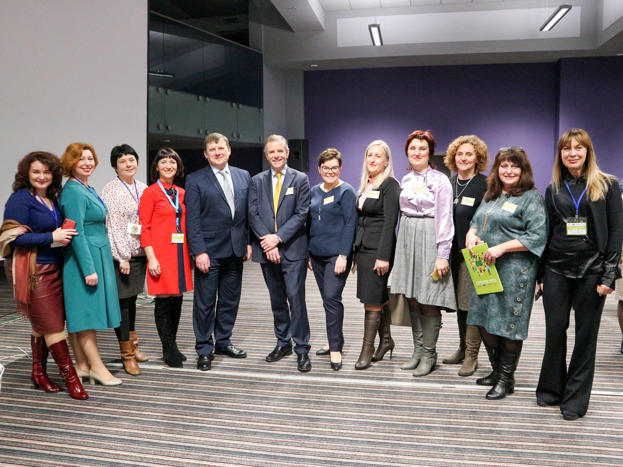 Програма підтримки освітніх реформ в Україні «Демократична школа»
