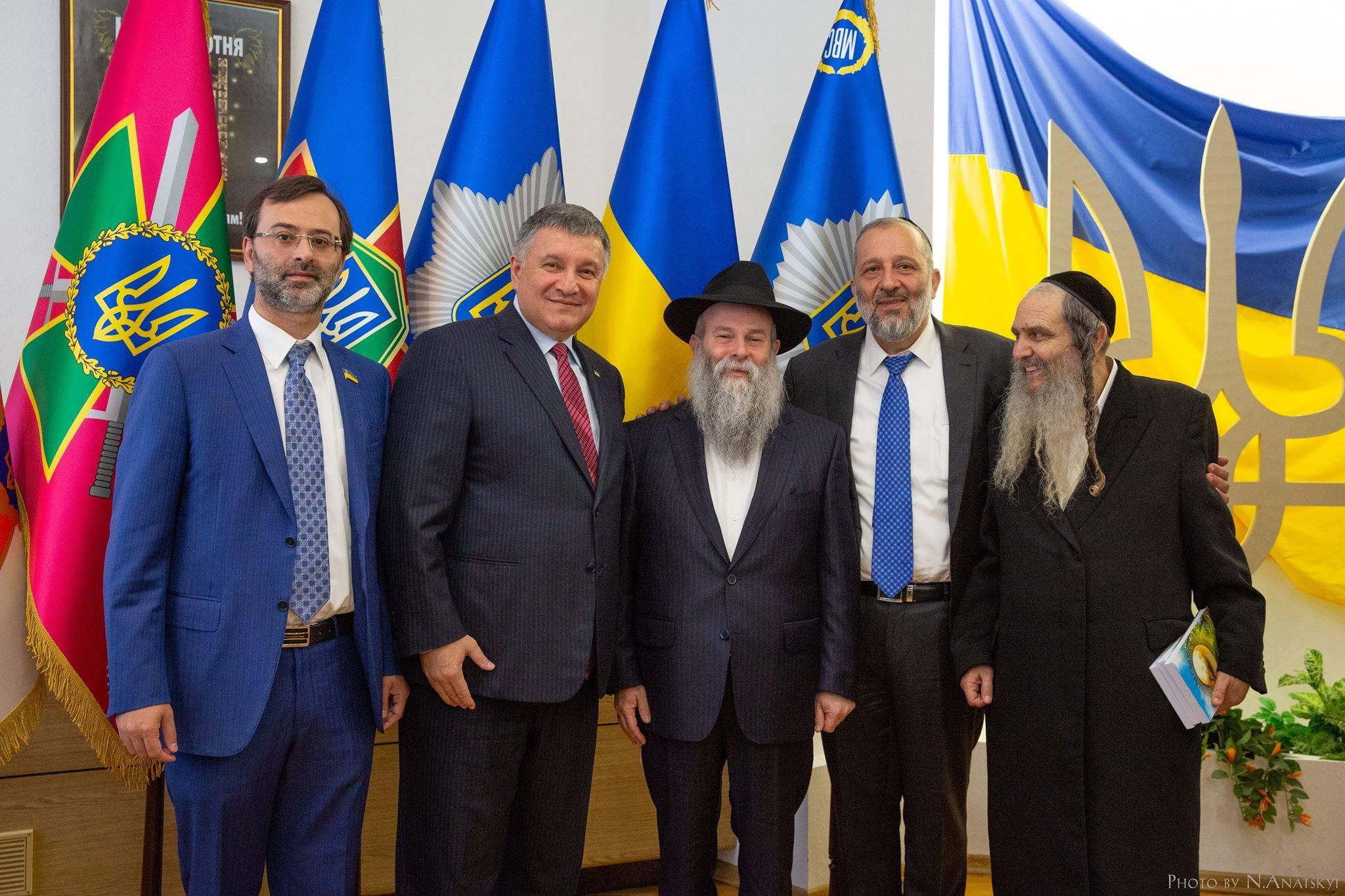 МВС України та Ізраїлюпідписали Декларацію про інтенсифікацію співробітництва