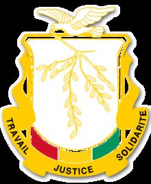 Государственный Герб Гвинеи