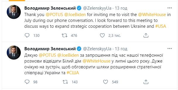 Байден пригласил Зеленского в Вашингтон